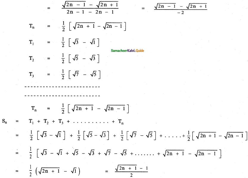 Samacheer Kalvi 11th Maths Guide Chapter 5 Binomial Theorem, Sequences and Series Ex 5.5 11