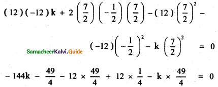 Samacheer Kalvi 11th Maths Guide Chapter 6 Two Dimensional Analytical Geometry Ex 6.4 16