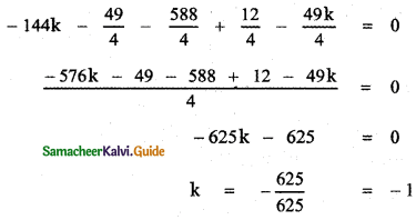 Samacheer Kalvi 11th Maths Guide Chapter 6 Two Dimensional Analytical Geometry Ex 6.4 17
