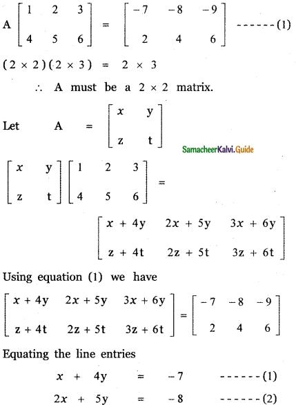 Samacheer Kalvi 11th Maths Guide Chapter 7 Matrices and Determinants Ex 7.1 36