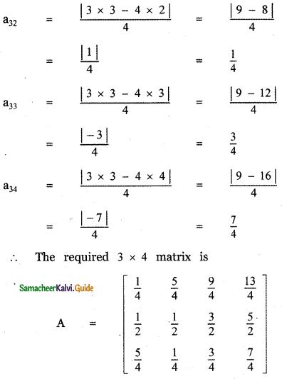 Samacheer Kalvi 11th Maths Guide Chapter 7 Matrices and Determinants Ex 7.1 6