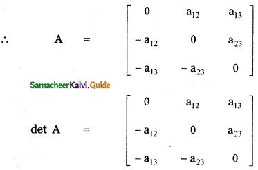 Samacheer Kalvi 11th Maths Guide Chapter 7 Matrices and Determinants Ex 7.2 15