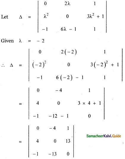 Samacheer Kalvi 11th Maths Guide Chapter 7 Matrices and Determinants Ex 7.2 44