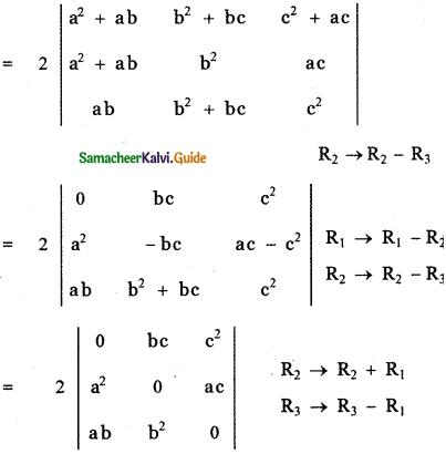 Samacheer Kalvi 11th Maths Guide Chapter 7 Matrices and Determinants Ex 7.2 7