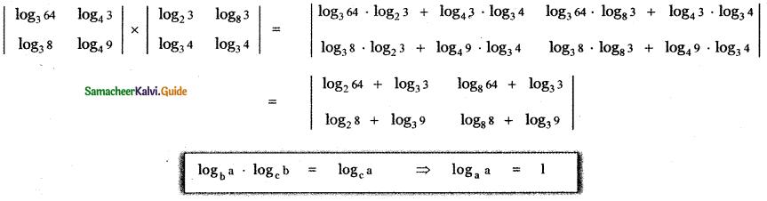 Samacheer Kalvi 11th Maths Guide Chapter 7 Matrices and Determinants Ex 7.4 11