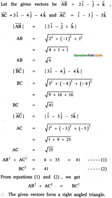 Samacheer Kalvi 11th Maths Guide Chapter 8 Vector Algebra - I Ex 8.2 24