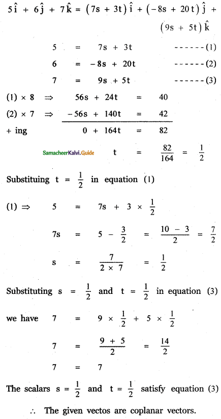 Samacheer Kalvi 11th Maths Guide Chapter 8 Vector Algebra - I Ex 8.2 29