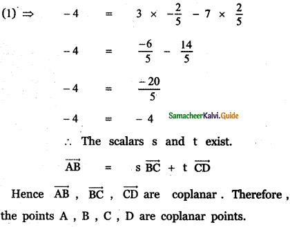 Samacheer Kalvi 11th Maths Guide Chapter 8 Vector Algebra - I Ex 8.2 32