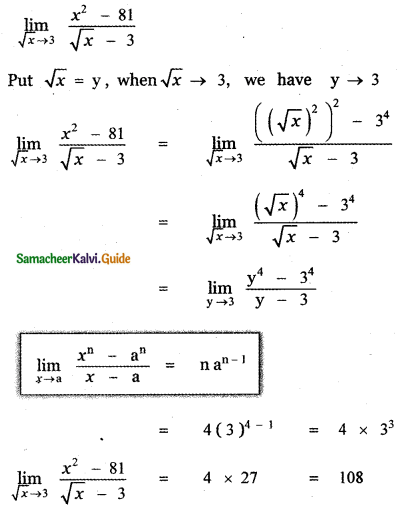 Samacheer Kalvi 11th Maths Guide Chapter 9 Limits and Continuity Ex 9.2 7