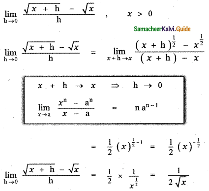 Samacheer Kalvi 11th Maths Guide Chapter 9 Limits and Continuity Ex 9.2 9