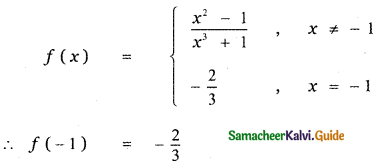 Samacheer Kalvi 11th Maths Guide Chapter 9 Limits and Continuity Ex 9.6 56