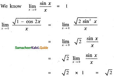 Samacheer Kalvi 11th Maths Guide Chapter 9 Limits and Continuity Ex 9.6 6
