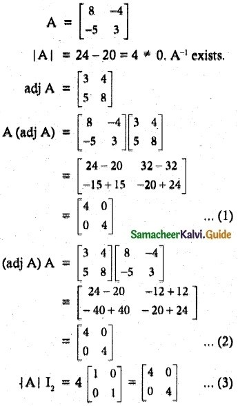 Samacheer Kalvi 12th Maths Guide Chapter 1 Applications of Matrices and Determinants Ex 1.1 17