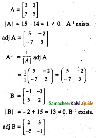 Samacheer Kalvi 12th Maths Guide Chapter 1 Applications of Matrices and Determinants Ex 1.1 19