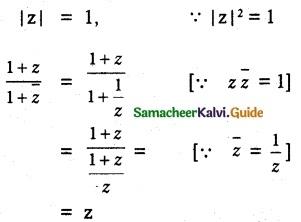 Samacheer Kalvi 12th Maths Guide Chapter 2 Complex Numbers Ex 2.9 3