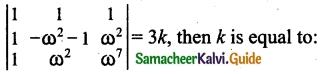 Samacheer Kalvi 12th Maths Guide Chapter 2 Complex Numbers Ex 2.9 9