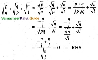 Samacheer Kalvi 12th Maths Guide Chapter 3 Theory of Equations Ex 3.1 7