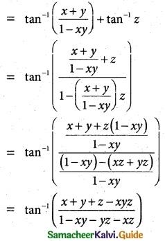 Samacheer Kalvi 12th Maths Guide Chapter 4 Inverse Trigonometric Functions Ex 4.5 10