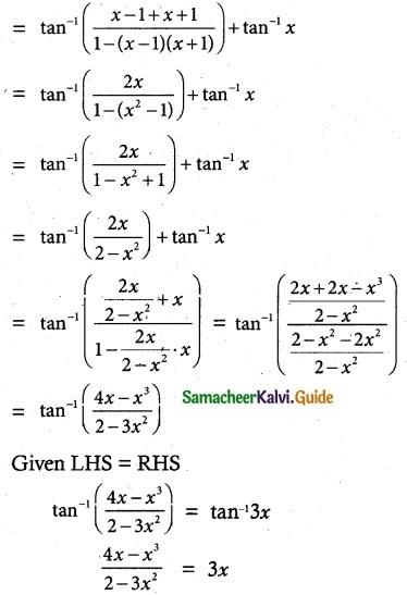 Samacheer Kalvi 12th Maths Guide Chapter 4 Inverse Trigonometric Functions Ex 4.5 18