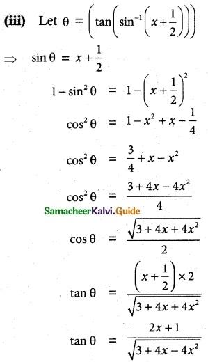 Samacheer Kalvi 12th Maths Guide Chapter 4 Inverse Trigonometric Functions Ex 4.5 3