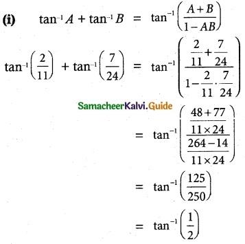 Samacheer Kalvi 12th Maths Guide Chapter 4 Inverse Trigonometric Functions Ex 4.5 7
