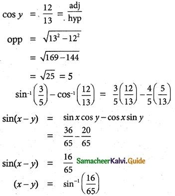 Samacheer Kalvi 12th Maths Guide Chapter 4 Inverse Trigonometric Functions Ex 4.5 9