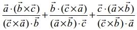 Samacheer Kalvi 12th Maths Guide Chapter 6 Applications of Vector Algebra Ex 6.10 3