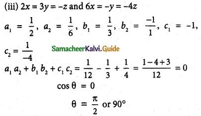 Samacheer Kalvi 12th Maths Guide Chapter 6 Applications of Vector Algebra Ex 6.4 7