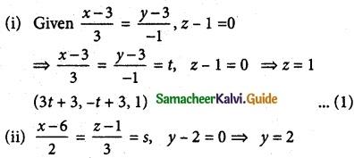 Samacheer Kalvi 12th Maths Guide Chapter 6 Applications of Vector Algebra Ex 6.5 5