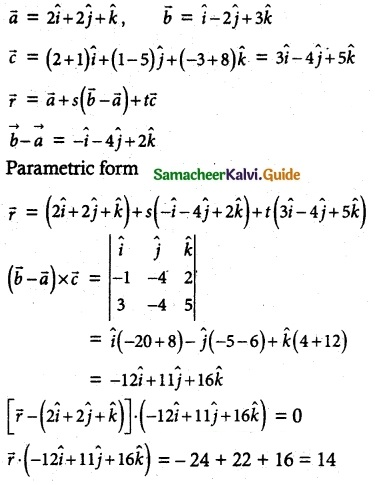 Samacheer Kalvi 12th Maths Guide Chapter 6 Applications of Vector Algebra Ex 6.7 3