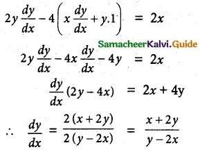Samacheer Kalvi 12th Maths Guide Chapter 7 Applications of Differential Calculus Ex 7.2 2