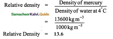 Samacheer Kalvi 9th Science Guide Chapter 3 Fluids 3