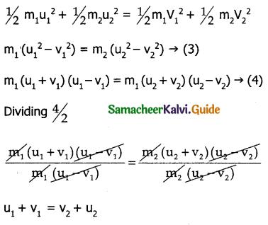 Samacheer Kalvi 11th Physics Guide Chapter 4 Work, Energy and Power 13