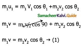 Samacheer Kalvi 11th Physics Guide Chapter 4 Work, Energy and Power 24
