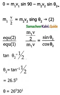 Samacheer Kalvi 11th Physics Guide Chapter 4 Work, Energy and Power 25
