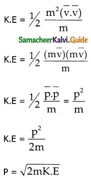 Samacheer Kalvi 11th Physics Guide Chapter 4 Work, Energy and Power 44
