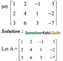 Samacheer Kalvi 12th Business Maths Guide Chapter 1 Applications of Matrices and Determinants Ex 1.1 1