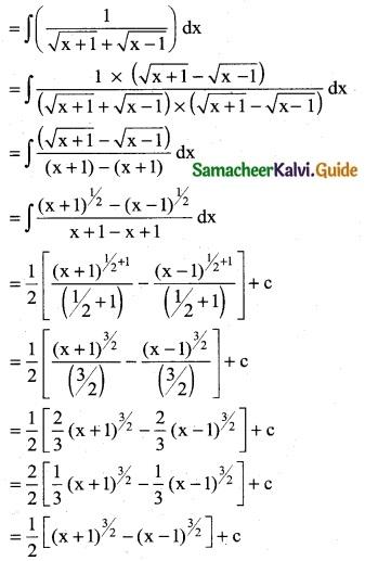 Samacheer Kalvi 12th Business Maths Guide Chapter 2 Integral Calculus I Ex 2.1 5