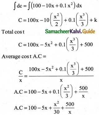 Samacheer Kalvi 12th Business Maths Guide Chapter 3 Integral Calculus II Ex 3.2 4