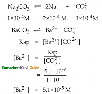 Samacheer Kalvi 12th Chemistry Guide Chapter 8 Ionic Equilibrium 77
