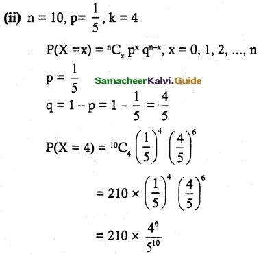 Samacheer Kalvi 12th Maths Guide Chapter 11 Probability Distributions Ex 11.5 2