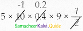 Samacheer Kalvi 12th Physics Guide Chapter 4 Electromagnetic Induction and Alternating Current 46