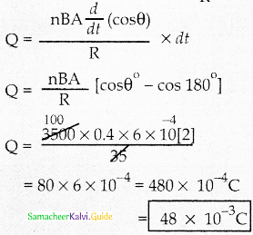 Samacheer Kalvi 12th Physics Guide Chapter 4 Electromagnetic Induction and Alternating Current 49
