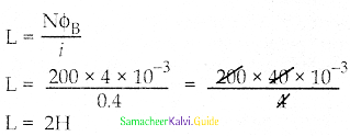 Samacheer Kalvi 12th Physics Guide Chapter 4 Electromagnetic Induction and Alternating Current 55
