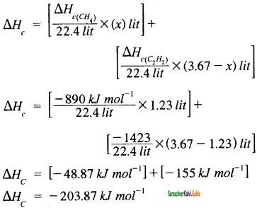 Samacheer Kalvi 11th Chemistry Guide Chapter 7 Thermodynamics 11