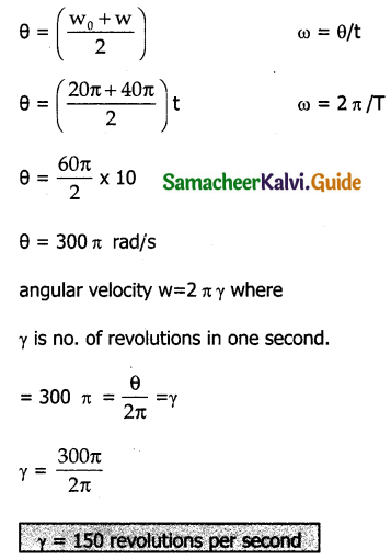 Samacheer Kalvi 11th Physics Guide Chapter 5 Motion of System of Particles and Rigid Bodies 35