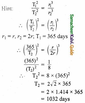 Samacheer Kalvi 11th Physics Guide Chapter 6 Gravitation 2