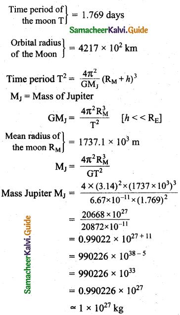 Samacheer Kalvi 11th Physics Guide Chapter 6 Gravitation 38