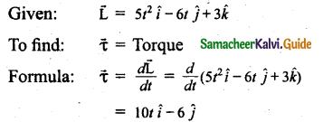 Samacheer Kalvi 11th Physics Guide Chapter 6 Gravitation 39