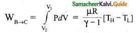 Samacheer Kalvi 11th Physics Guide Chapter 8 Heat and Thermodynamics 39